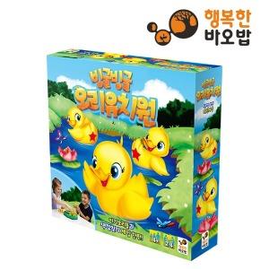 빙글빙글 오리유치원(보드게임/장난감/인기장난감)