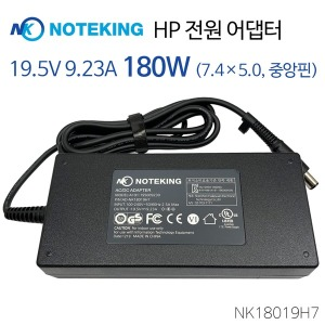 HP 노트북 19.5V 9.23A 180W (7.4X5.0) 호환 충전기