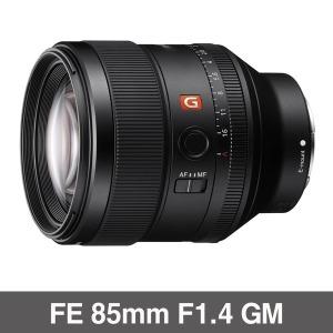 소니 알파 FE 85mm F1.4 GM / 정품 / 새상품 / BIG