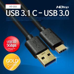 HDTOP USB 3.1 C타입 TO 3.0 A 케이블 2M HT-CA3200
