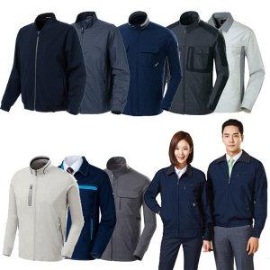 브랜드 남성 작업복 점퍼/자켓 모음/근무복/근무자켓