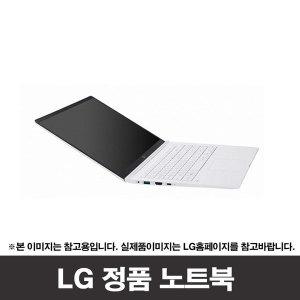 LG전자 그램17 17Z90N-VA56K 정품노트북/빠른배송