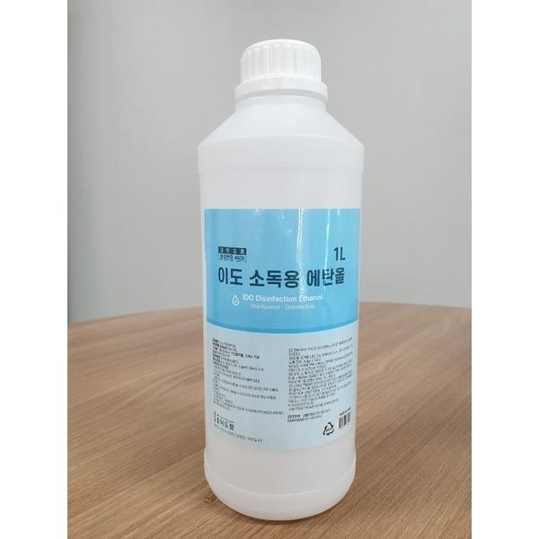 당일출/랜덤 소독용 에탄올 83% 1리터/소독용 알콜
