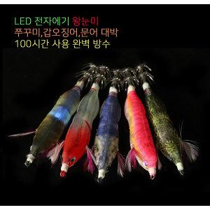 LED에기 전자에기 쭈 갑 대박 100시간 박대리 박대리2