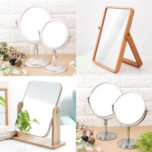 탁상거울 확대거울 양면거울 인테리어소품 화장대거울