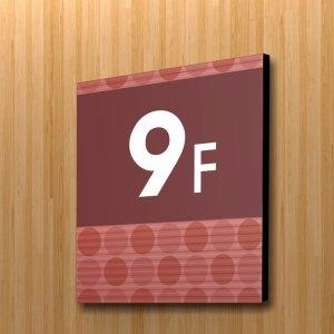 WNS(F)129 빌딩 건물 아파트 층수번호 층별안내 숫자