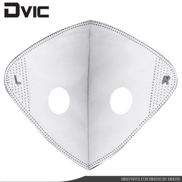 디빅 쿨체인지 필터교체형 마스크용 필터-교체용 필터