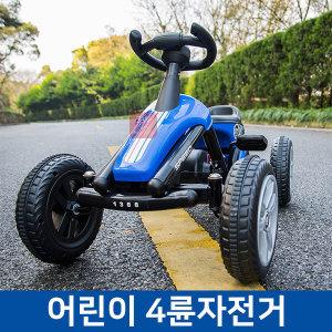 어린이 4륜자전거 네발자전거 장난감 카트자전거