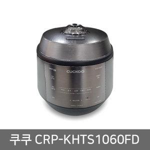 쿠쿠 압력밥솥 CRP-KHTS1060FD 트윈프레셔 - up