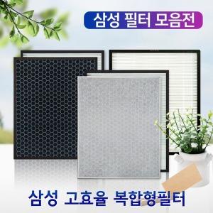 삼성공기청정기 CFX-B100D/C100D/G100D 필터 모음전