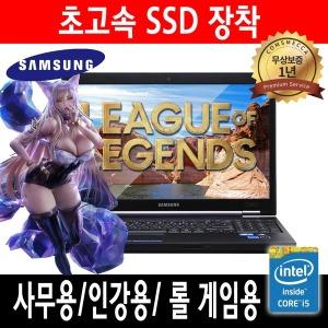 삼성프리미엄노트북/NT-200B5C/SSD120G/윈도우7/특가