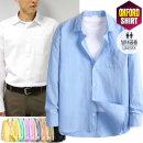 JM-S4 남녀공용 옥스포드 셔츠 남방 단체 유니폼셔츠