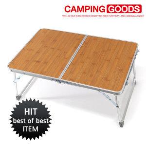 2단 초경량 미니테이블 캠핑테이블 접이식 야외테이블