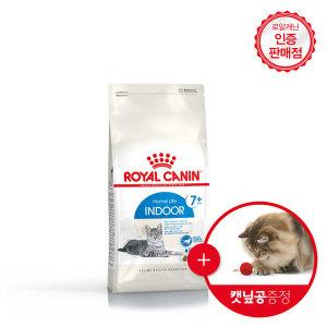 로얄캐닌 고양이사료 인도어 7세이상 3.5kg+캣볼증정