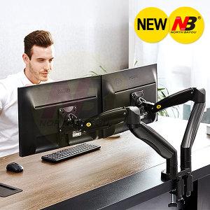 NB정품 F195A-블랙 모니터암 거치대 35인치/12kg 거치