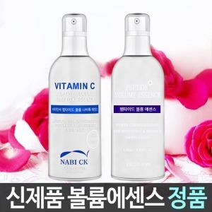 제이앤코슈 펩타이드 볼륨 에센스 / 볼륨톡스