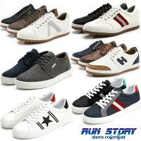 2020 신상 남성스니커즈 남자운동화 신발 로퍼 단화