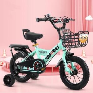 3세대 어린이 주니어 자전거 광폭 발광보조바퀴SDU3
