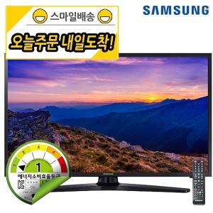 삼성 59.8cm 24인치 T24H310 소형 TV 모니터 BS