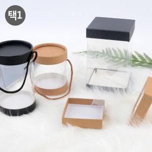 접이식 속보이는 투명 선물 포장 박스 케이스 공예품
