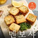 멘보샤 30gX20개입 중국식 새우 토스트