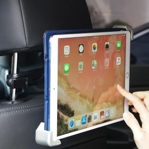 차량용 앞좌석 뒷좌석 헤드레스트 테블릿 거치대 용품