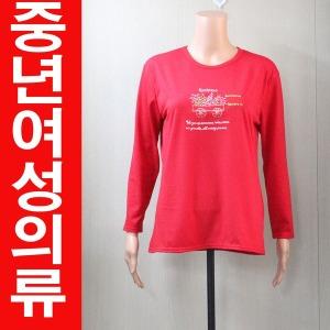 줌마짱 티셔츠/엄마티/중년여성/지퍼티/카라티