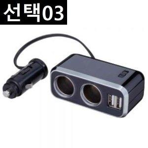나폴렉스 Fizz-1012 자동차 USB 2구 멀티 시가잭 소캣