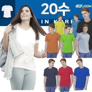 20수 라운드반팔 티셔츠도톰한 남녀공용 순면 티셔츠