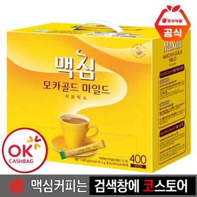[맥심] 모카골드 커피믹스 400T