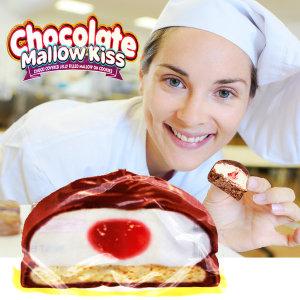 4봉(100개입) 초콜릿멜로키스_초콜릿 간식 쿠키 과자
