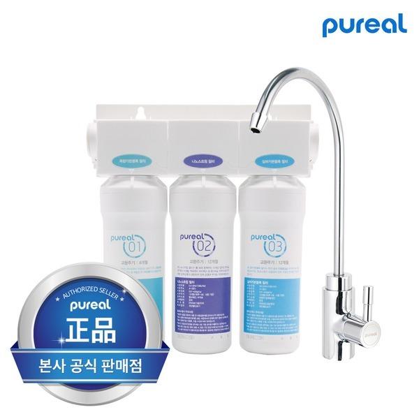 퓨리얼 언더싱크 직수 정수기 퓨온싱크 (1년필터포함)