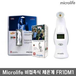 Microlife 비접촉식 체온계 FR1DM1 재고확보 3초측정