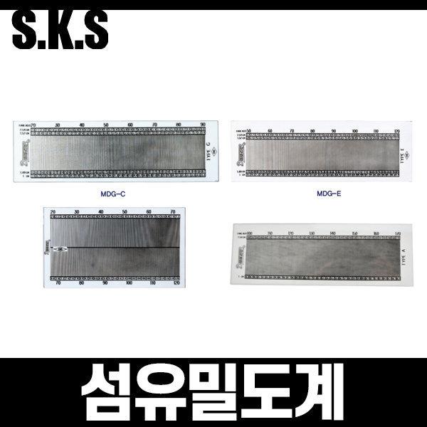 SKS 섬유밀도계 플라스틱 밀도측정 직물 천