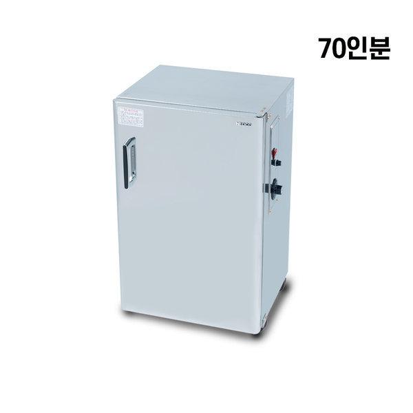 보온고/피부샵/식당용/병원/온장고/DHK-700