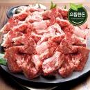 (으뜸한돈) 국내산 냉동 등뼈 3kg (감자탕용)