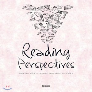 Reading perspective