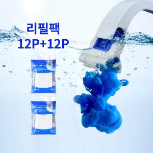 향균 변기크리너 풍성 리필세트 24p 이지드롭 호환
