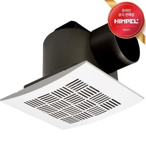 힘펠 JV-201C 공식판매점 천정용 욕실 천장용 환풍기