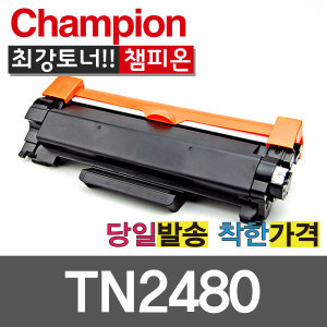 브라더호환재생 TN2480 드럼 DR-2455 L2335d L2535