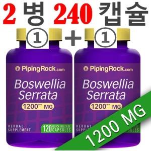 1200mg/보스웰리아/무릅/글루코사민/뼈/관절/연골