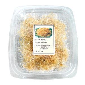 산삼배양근생체/산삼배양근/산삼배양근 생물 100g
