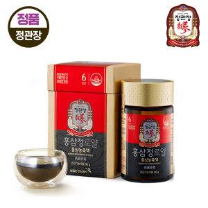 정관장 홍삼정로얄 240g
