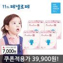 씬씬씬 플러스 밴드 기저귀 특대형(공용) 30매 4팩