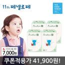 씬씬씬 플러스 밴드 기저귀 신생아(공용) 62매 4팩