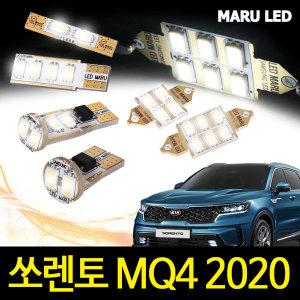 쏘렌토 MQ4 실내등 마루 LED 다이킷 풀셋트