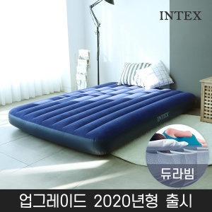 INTEX 에어매트 캠핑매트 듀라빔 다우니(퀸)