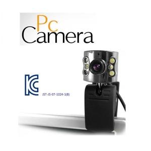 컴퓨터캠 화상카메라 화상캠 PC카메라 화상강의