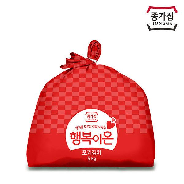 종가집 포기김치 5kg (소백) 공식판매처 / 배추김치