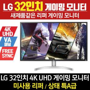 리퍼TV 32인치 모니터 32UK50T 미사용리퍼/ 4K UHD